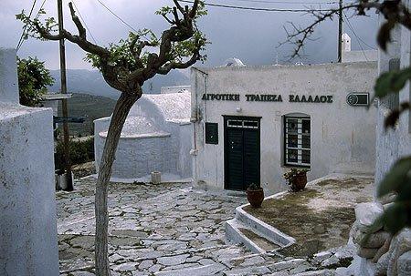 Amorgos Chora Bank