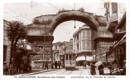 ak-thessaloniki-1931-450.jpg