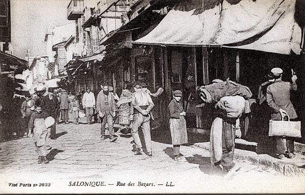 Saloniki Basar Markt 2