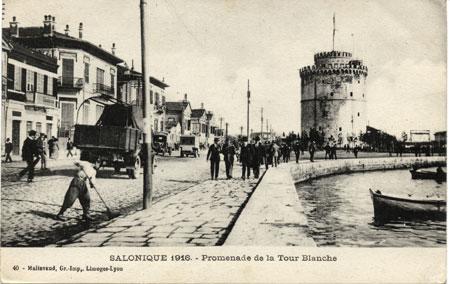 thessaloniki1916turm-450.jpg