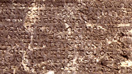 514-06-delphi-text-a450.jpg