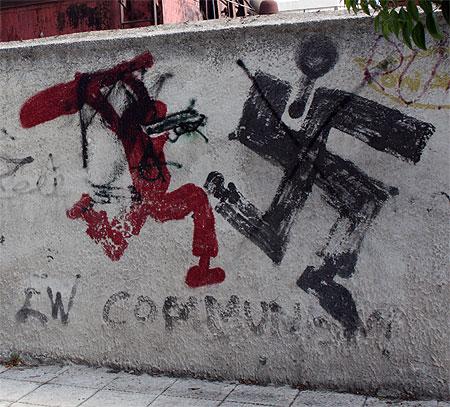 Graffiti Volos