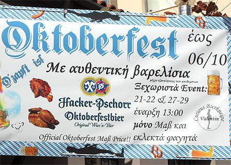 Oktoberfest Valentin Volos