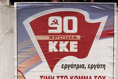 833-20-syros90jrkke-a450