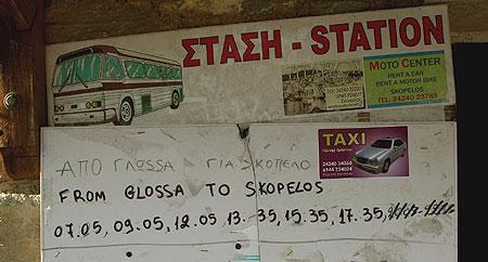 i_283_busskpls_a450