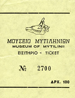 ticket_musmytilini250