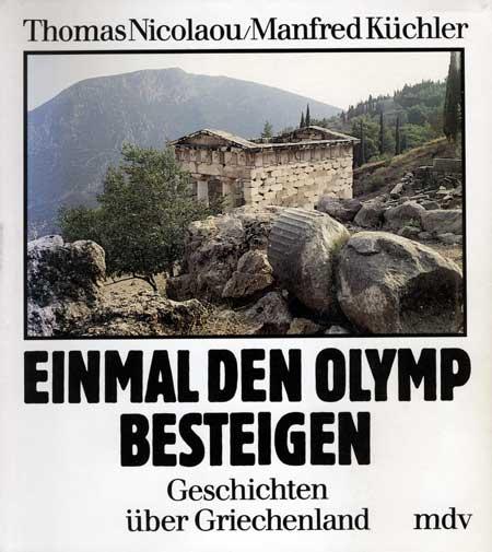 OlympBesteigen450