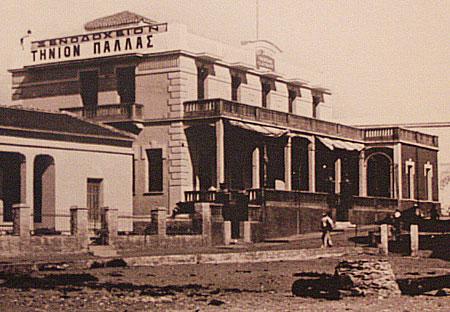 Hotel Tinion 1950