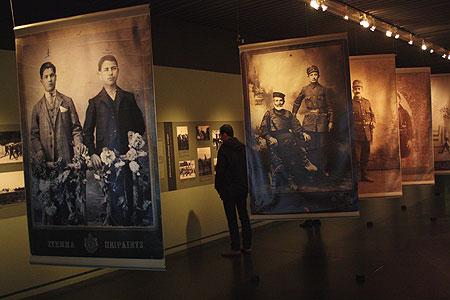 Benaki Balkankriege 1