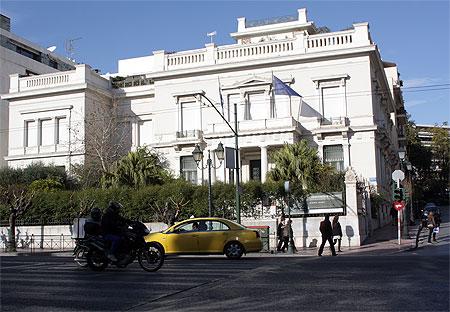 Benaki Museum Haupthaus