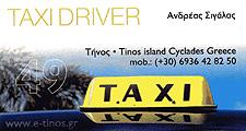 Taxi Sigalas Karte