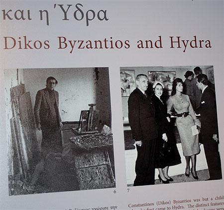 Hydra Sophia Loren