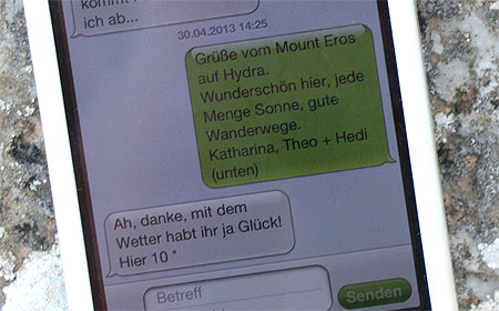 Hydra Eros SMS Richi