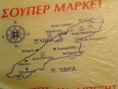 Hydra Karte Supermarkt