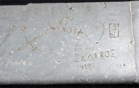Kardiani Marmor Graffiti