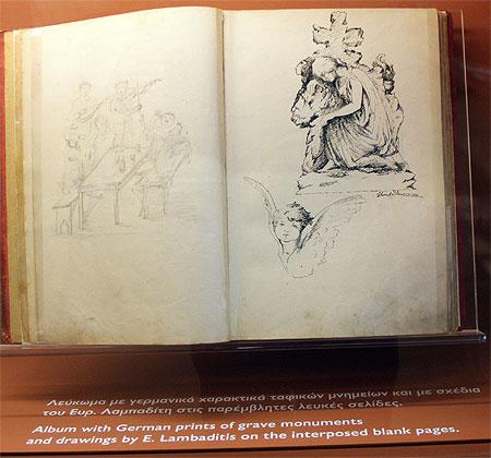 Skizzenbuch Museum Pyrgos