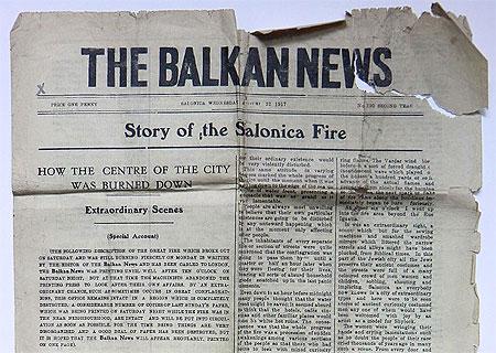 Balkan News Brand