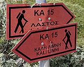 Kali Limni
