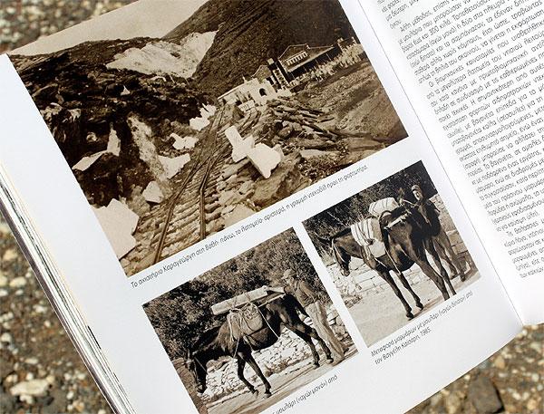 Alekos Florakis Buch Marmor