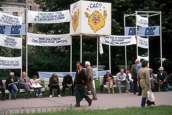 Bulgarien Wahl 1990 SDS