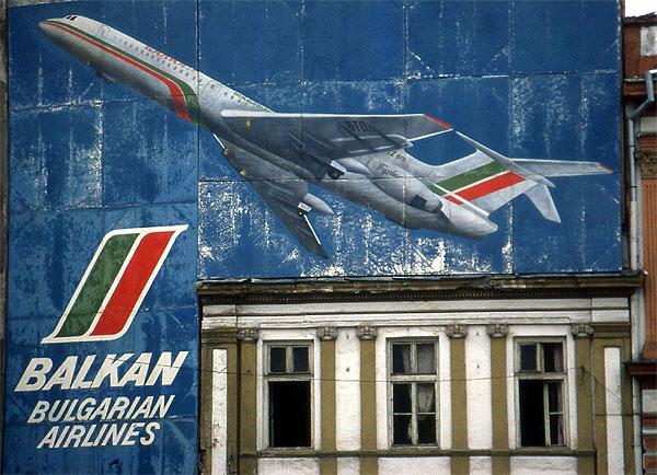 Balkan Air Poster Plovdiv