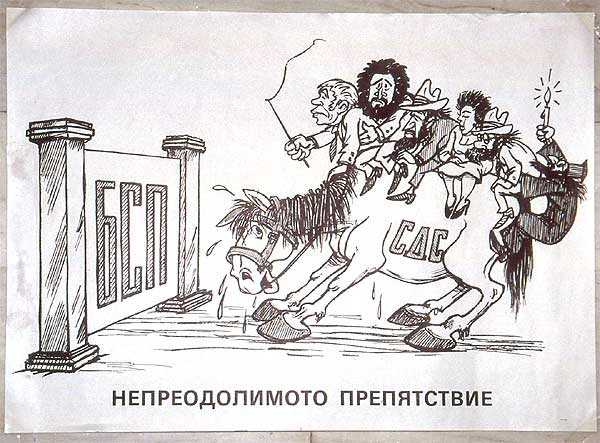 Karikatur SDS BSP