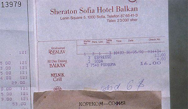 Sheraton Sofia Rechnung