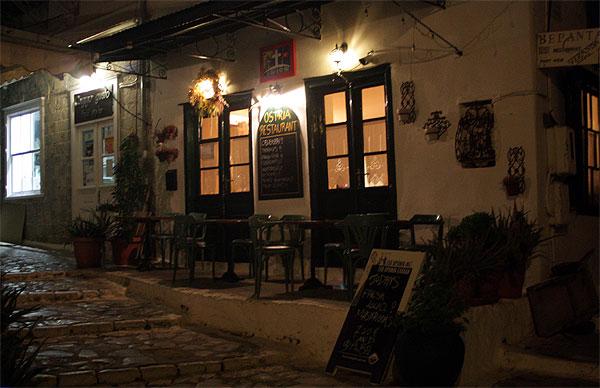 Taverne Ostria Hydra