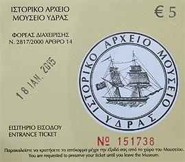 Hydra Museum Ticket