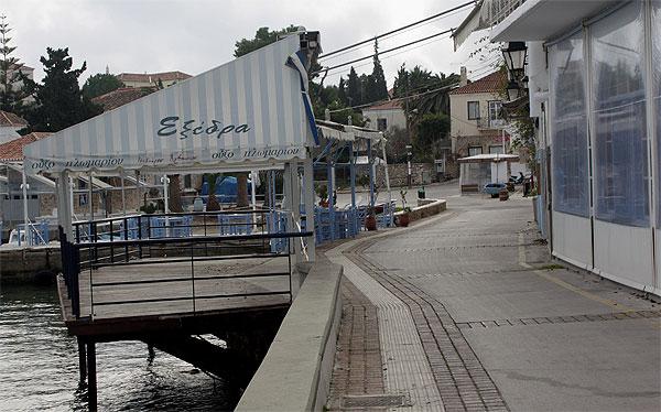 Spetses Exedra Restaurant