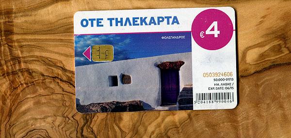OTE Telekarta Folegandros