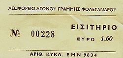 Bus Ticket Folegandros