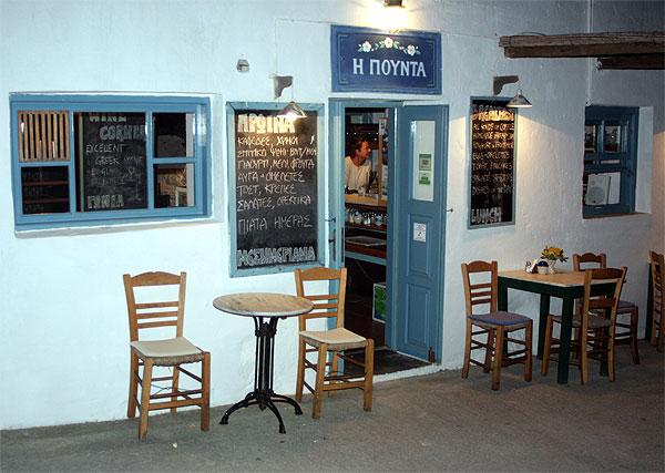 Folegandros Taverna Pounta