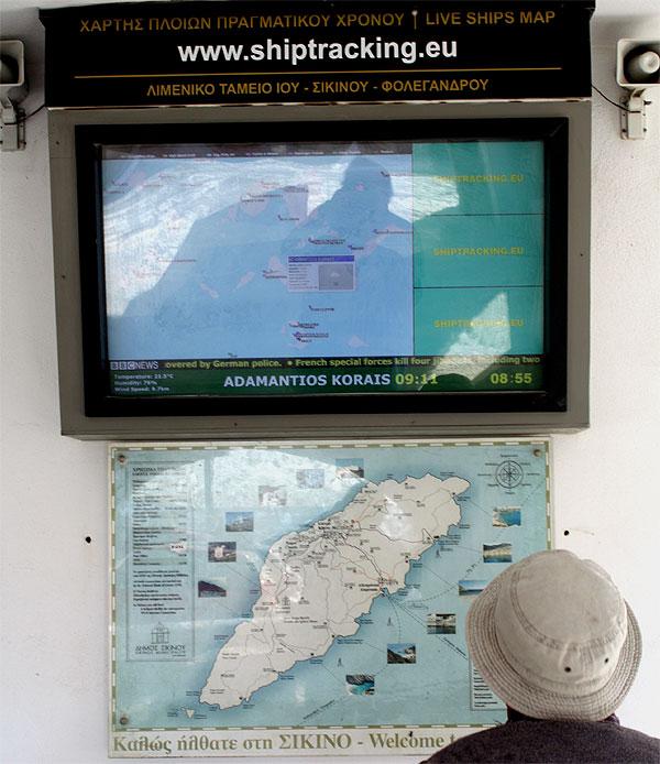 Sikinos Hafen