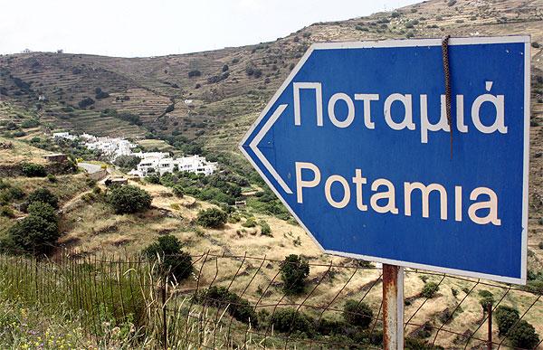 Potamia Tinos