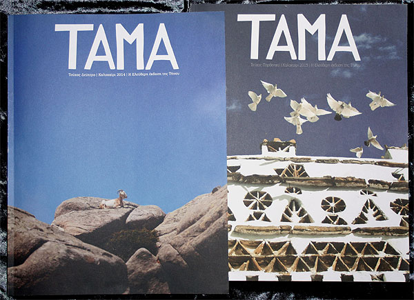 TAMA Titelseiten