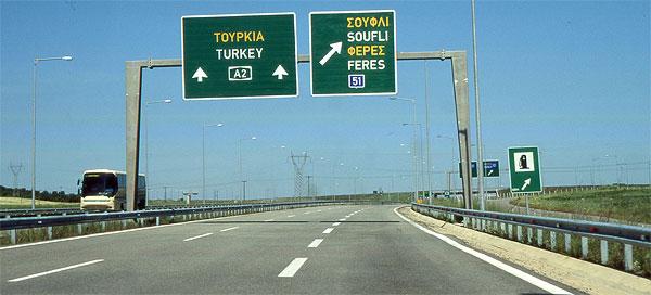 Thrakien Autobahn