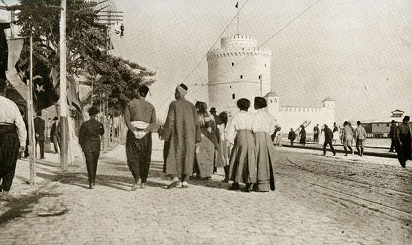 White Tower 1911