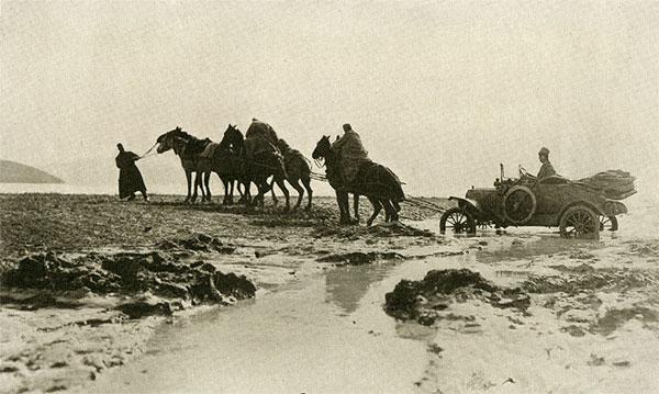Makedonien Ford 1916