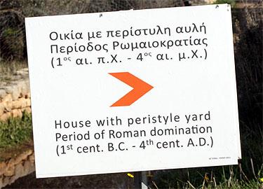 Aptera Hinweis Villa