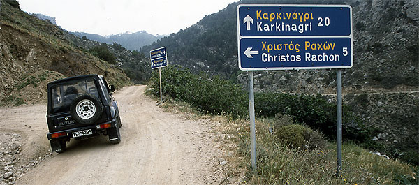 Strasse Karkinagri