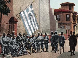Kriegsflagge Hellas