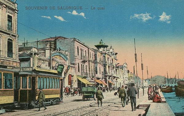 Straßenbahn Quai Saloniki
