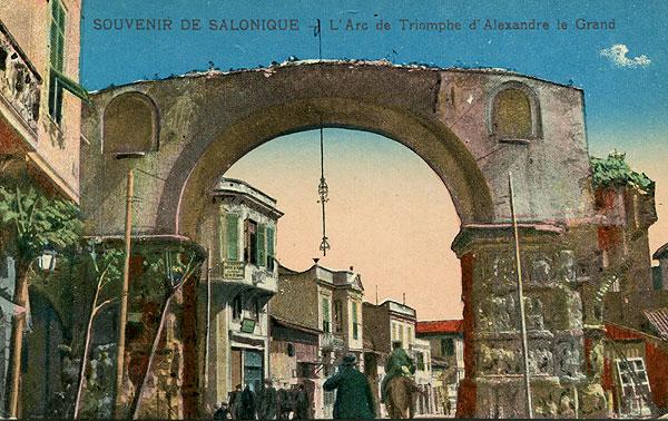Galeriusbogen Thessaloniki