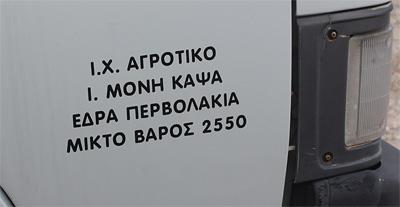 img_8936_a400_monikapsa