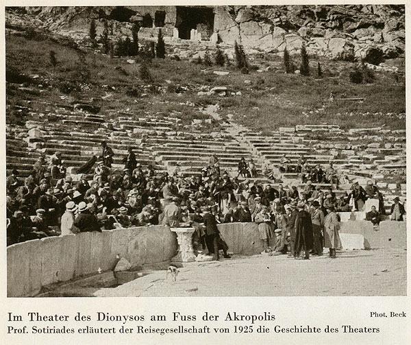 img874_A600_DionysosTheater