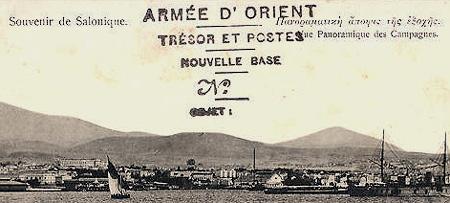 ArmeeDOrient_A450