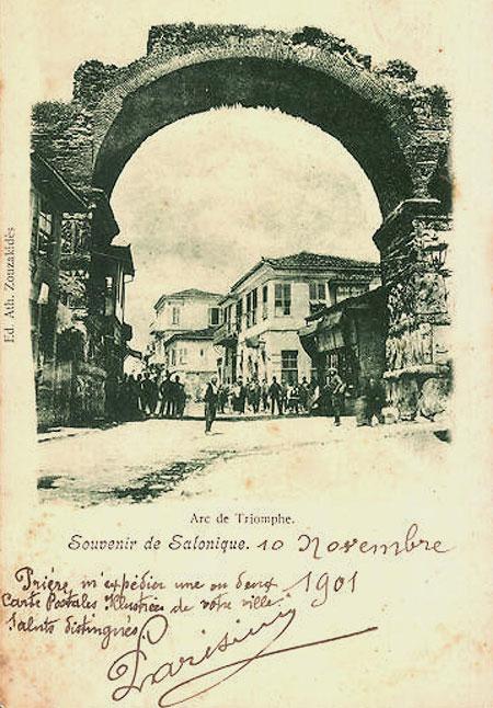Galeriusbogen1901_450