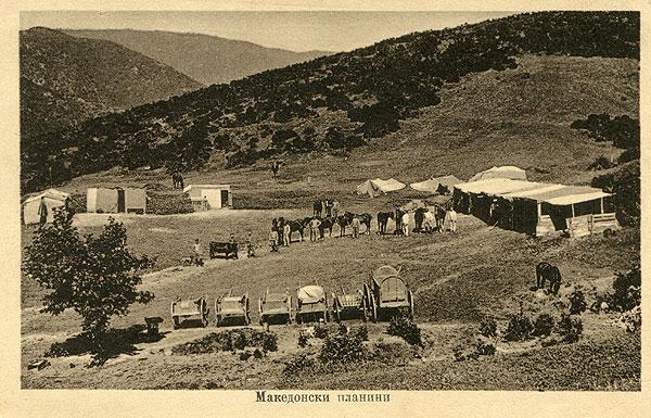 img930_600_MakedonischeBerge