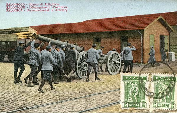 img950_600_Artillerie-Saloniki